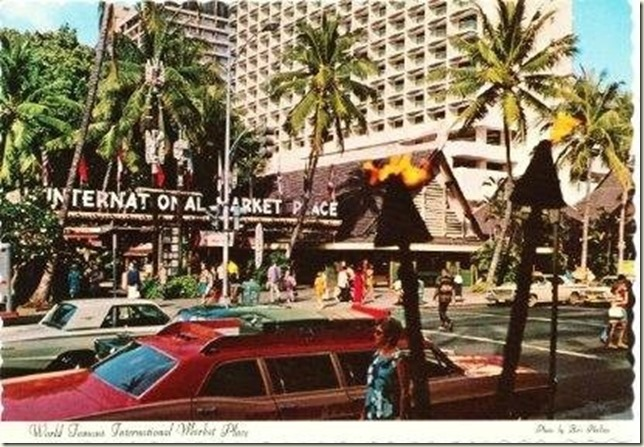 international market place 1971 postcard